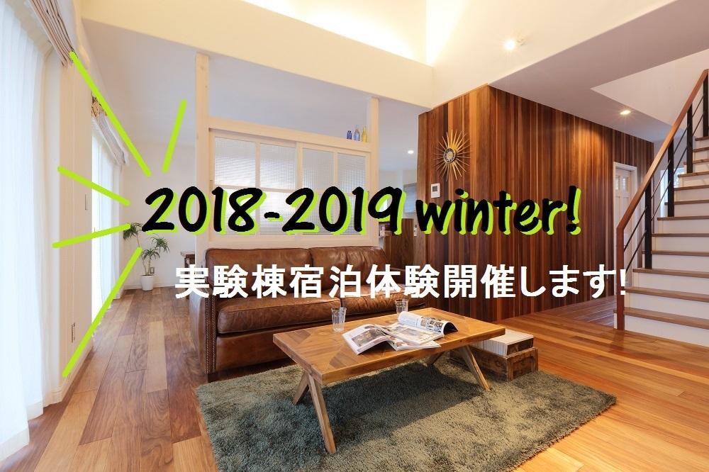 https://www.okaken-home.co.jp/labo/index.html
